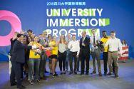 17 Clausthaler Studierende trafen auf der Eröffnungsfeier der Summer School an der Sichuan University mit einer Delegation der TU-Hochschulleitung zusammen. Foto: Ernst